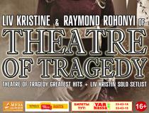 Liv Kristine & Raymond of THEATRE OF TRAGEDY