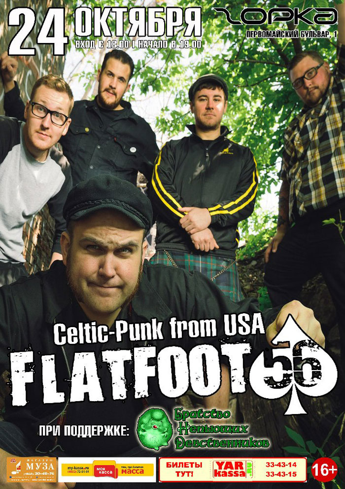 FLATFOOT 56 (Celtic-Punk,USA)