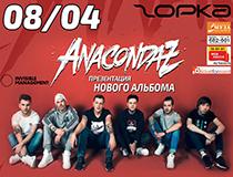 Anacondaz, презентация нового альбома