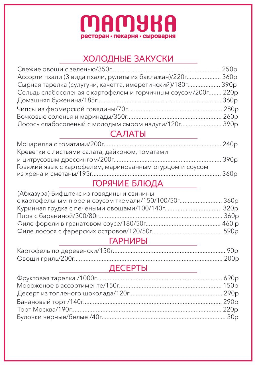 IMG_7588